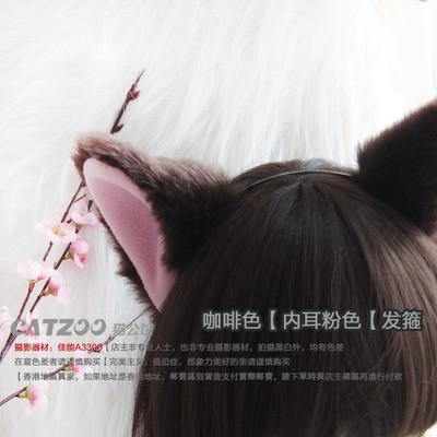 New Fashion Cosplay Xmas Party Anime Costume bag Cat ears Fox Ears Hair Clip Party accessories