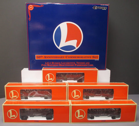 Lionel 6-31705 NYC 50th Anniversary Hudson Passenger Set (Passenger Cars Only)