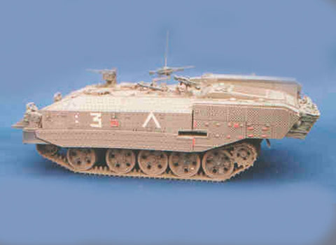 Trident Miniatures 81003 HO Israeli Defense Force - Armored Personnel Carrier