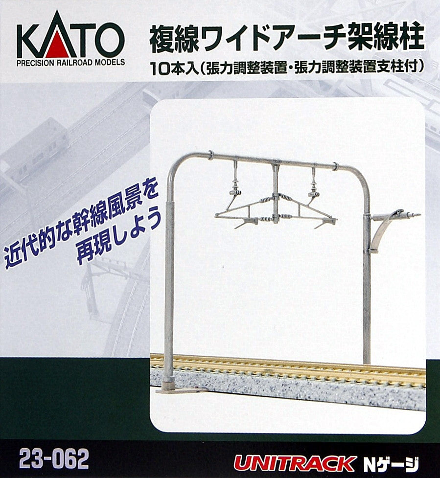 Kato 23-062 N Scale Double Track Arched Catenary Poles [10 pcs]