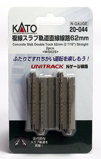 Kato 20-044 N Concrete Slab Dbl. 62mm Straight/2pc