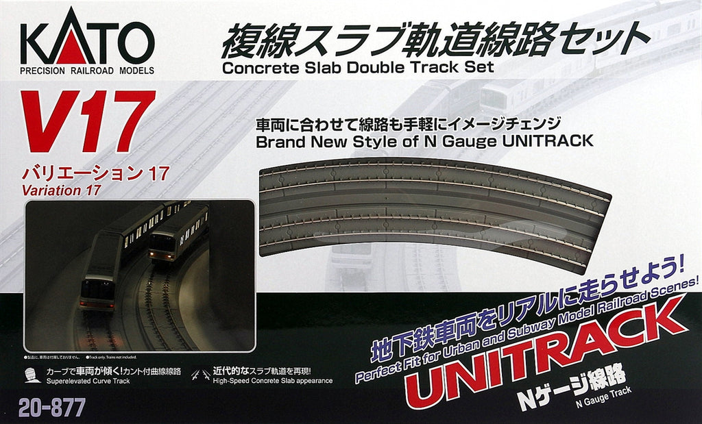 Kato 20-877 N V17 Unitrack Concrete Slab Double Oval Superelevated Track Set