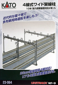 Kato 23-064 N Scale Four-Track Catenary Poles [10 pcs]
