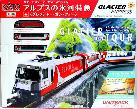 Kato 10-006 N Swiss Alpine Glacier Express Passenger Train Starter Set
