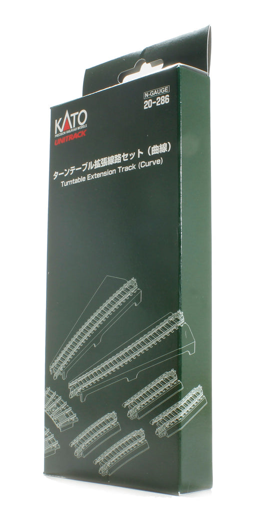 Kato 20-286 N Turntable Extension Curved Track Set