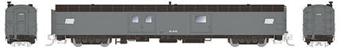 Rapido Trains 506054 N Penn Central 73' Smooth Side Baggage-Express #9150