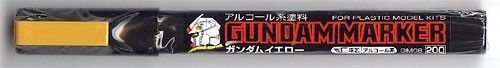 GUNZE GM08 Yellow Gundam Markers
