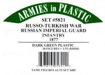 Armies in Plastic 5821 1:32 Russo-Turkish War Russian Imperial Army (Pack of 20)
