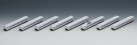 TomyTec 98671 N JR N700-9000 Series Shinkansen Extension Set