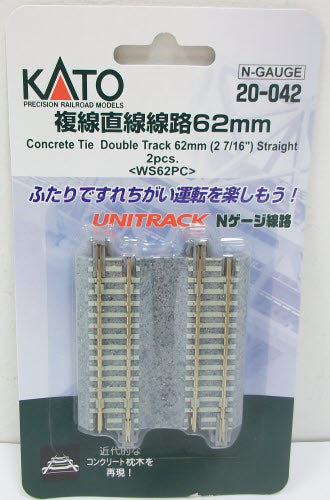 "Kato 20-042 N 2-7/16"" Concrete Tie Double Straight UniTrack (Pack of 2)"