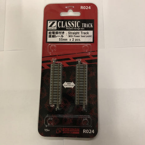 Rokuhan R024 Z Guage Classic Straight Track (with Power Feed Point) 55mm 2 Pcs.