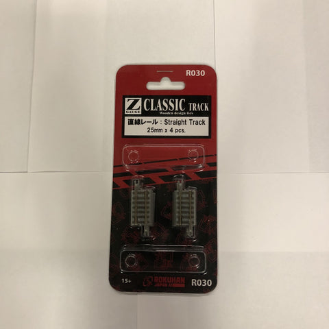 Rokuhan R030 Z Gauge Classic Straight Track 25mm (4 Pcs.)