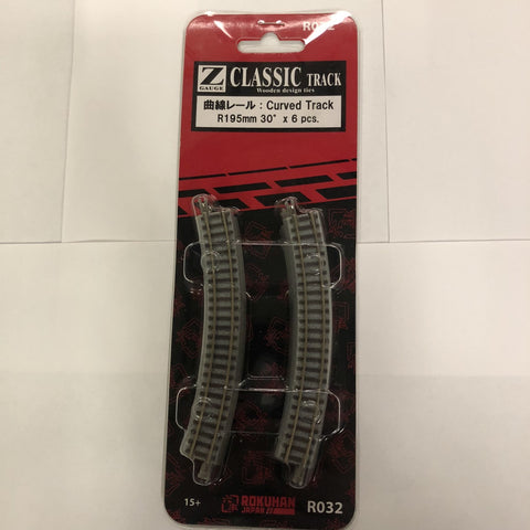 Rokuhan R032 Z Guage Classic Curved Track R195mm 30 Degree (6 Pcs.)