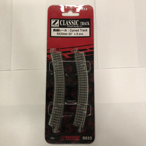 Rokuhan R033 Z Gauge Classic R220mm 30 Degree Curved Track (Pack of 6)