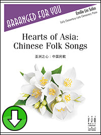 Hearts of Asia: Chinese Folk Songs (Digital Download)