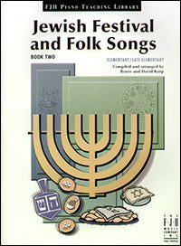 Jewish Festival and Folk Songs, Book 2