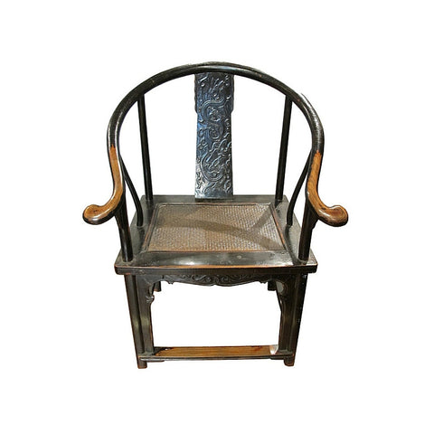 Chinese Antique Carved Wooden Horseshoe Chair with Rattan Seat