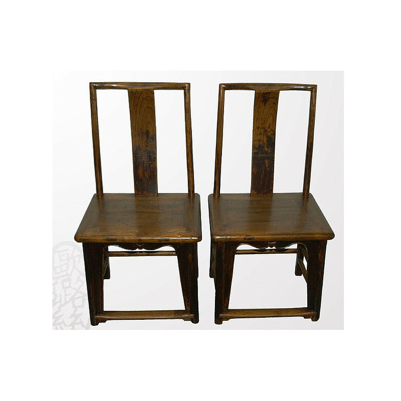 Elmwood Straightbacked Antique Chairs