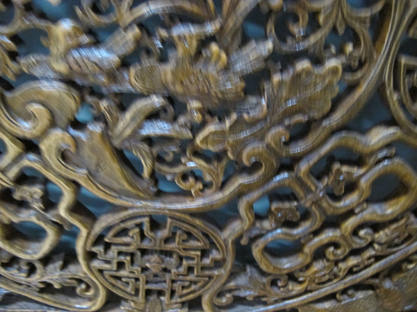 Small Carved Screen