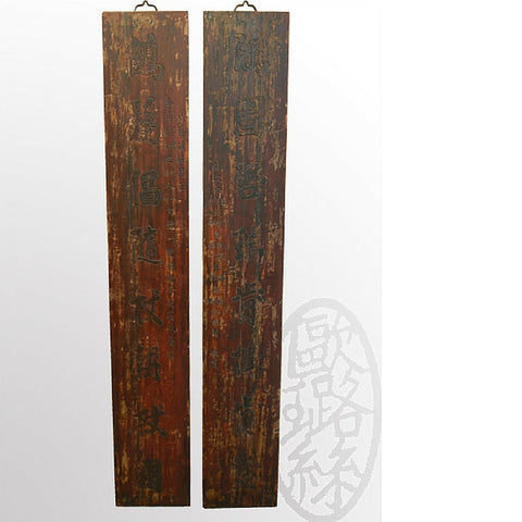 Chinese Antique Calligraphy Tables with Characters on Wood
