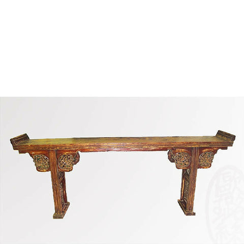 Chinese Antique Wooden Altar Console Table with Ornate Intricate Carved Spandrels Wings