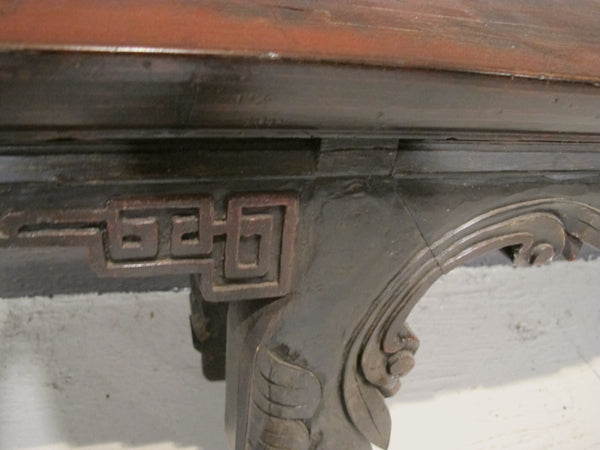 Chinese Antique Carved Bench