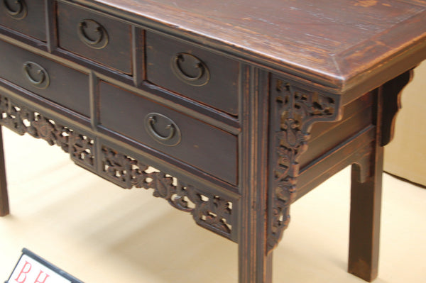 Chinese Table with Drawers and Intricate Carved Screens