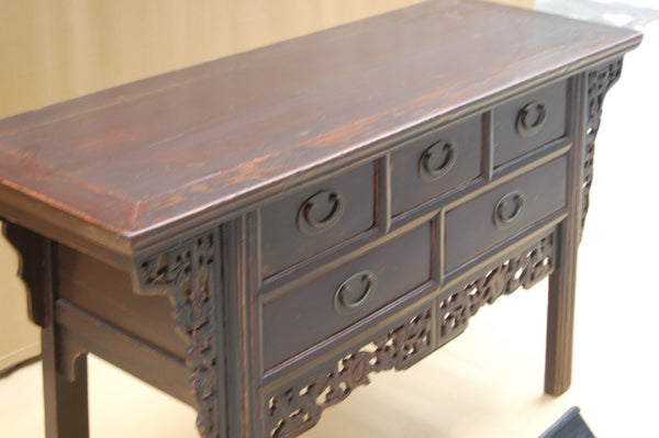 Chinese Antique Wooden Side Table with Drawers