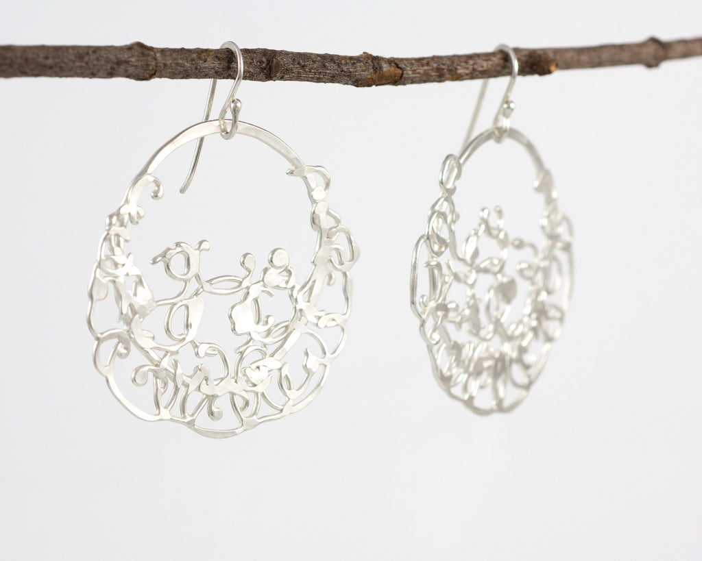 Circle and Climbing Organic Vine Earrings in Sterling Silver #27 - Shiny Finish - Ready to Ship - Beth Cyr Handmade Jewelry