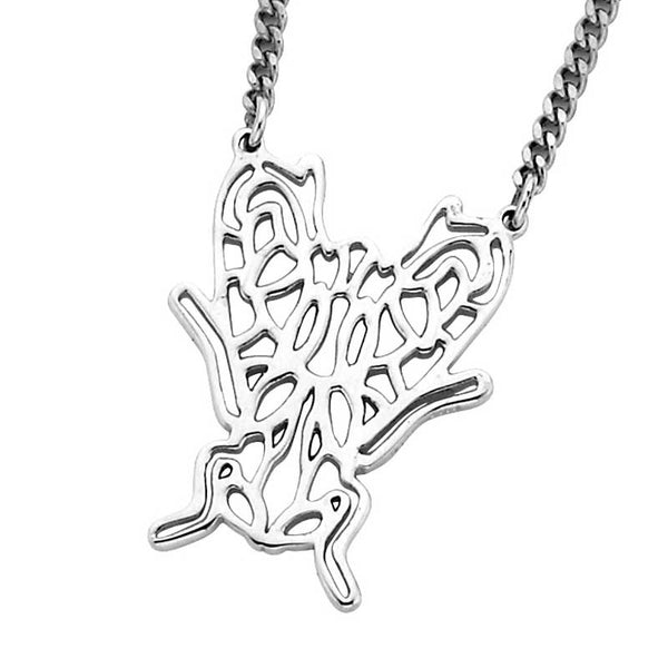 Karen Walker Filigree Fly Pendant - Silver