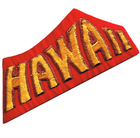 Vintage Hawaii Volcano Patch - HI Volcanic Islands (Sew on)