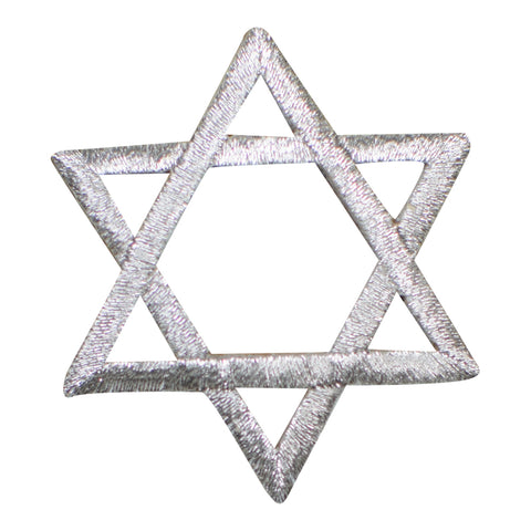 "Silver Star of David Applique Patch - Jewish, Judaism, Hanukkah 2"" (Iron on)"