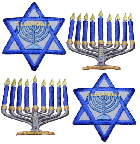 Hanukkah Applique Patch Set - Star of David, Menorah, Jewish (4-Pack, Iron on)