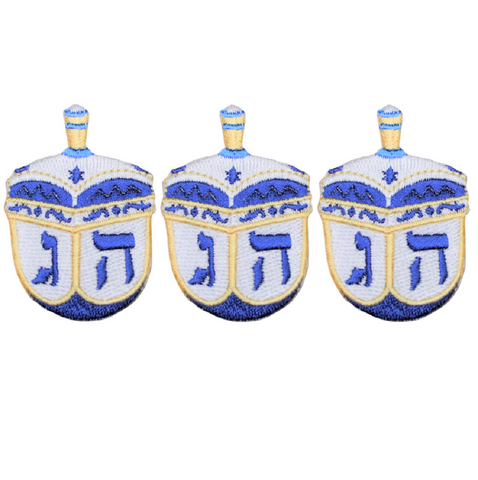 "Dreidel Applique Patch - Jewish Hanukkah Spinning Top 2.25"" (3-Pack, Iron on)"