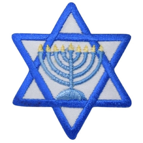 "Star of David Applique Patch - Menorah, Judaism, Hanukkah 2"" (Iron on)"
