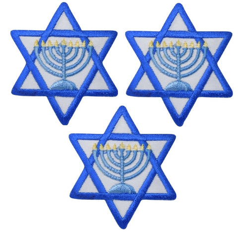 "Star of David Applique Patch - Menorah, Judaism, Hanukkah 2"" (3-Pack, Iron on)"