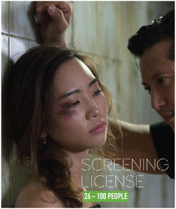 FREEDOM NIGHT - Screening License