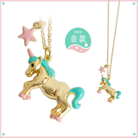 Japan Unicorn Chic Clavicle Pendant Necklace