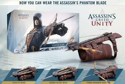 Copy of Assassin's Creed  Edward Kenvi Revolution Sleeve Arrow Prop Model