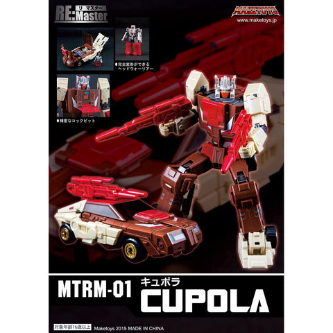 MakeToys Re:Master MTRM01 Cupola with Headwarrior
