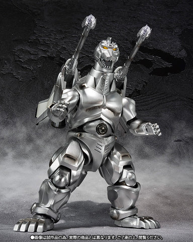 S.H.MonsterArts: Super Mechagodzilla by Bandai