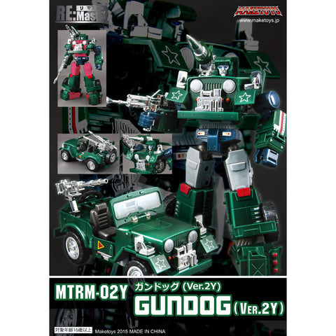 MakeToys Re:Master MTRM02Y Gundog Version 2Y