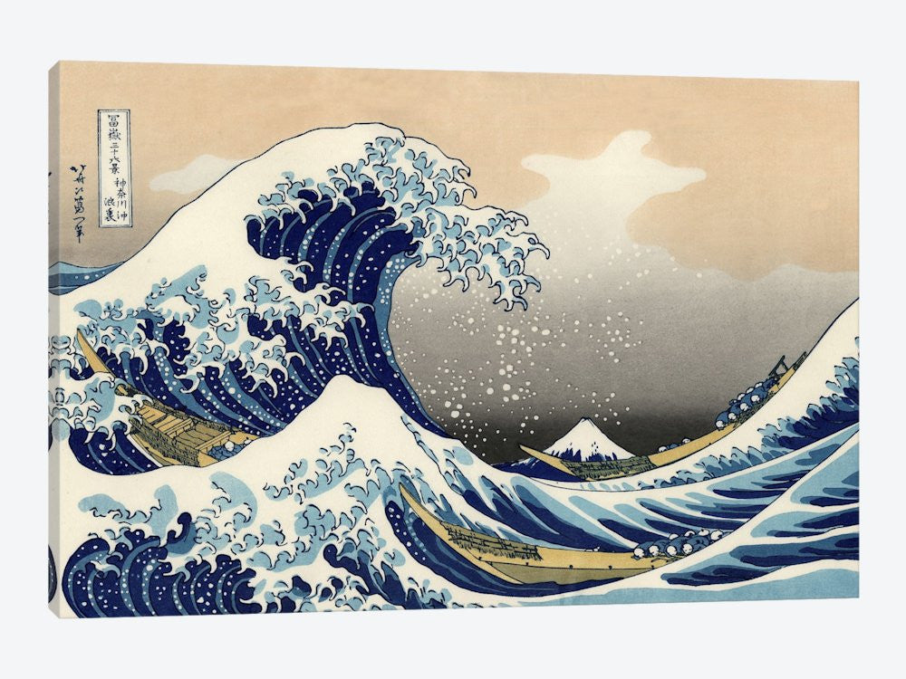 "The Great Wave at Kanagawa 1829 by Katsushika Hokusai Canvas Print 26"" L x 18"" H x 0.75"" D - eWallArt"