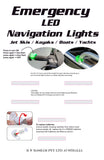 Emergency LED Navigation Lights Jet Ski, Kayaks, Boats, Yachts Water Resistant