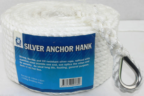 Anchor Rope 15m x 8mm PE Silver Anchor rope for Boat