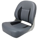 Boat Seat Relaxn Barra Series Fold Down Grey/Black Carbon Suits Slide & Swivel