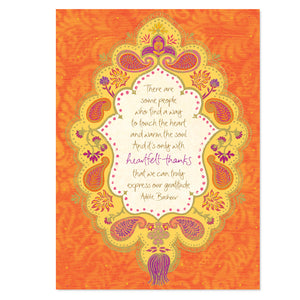 Intrinsic-Heartfelt Thanks Greeting Card