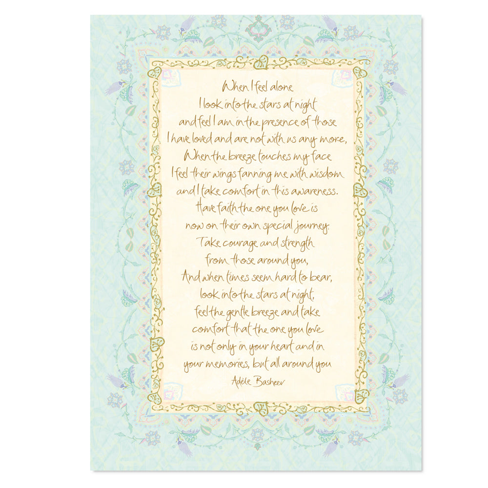 Intrinsic-Beautiful You Greeting Card