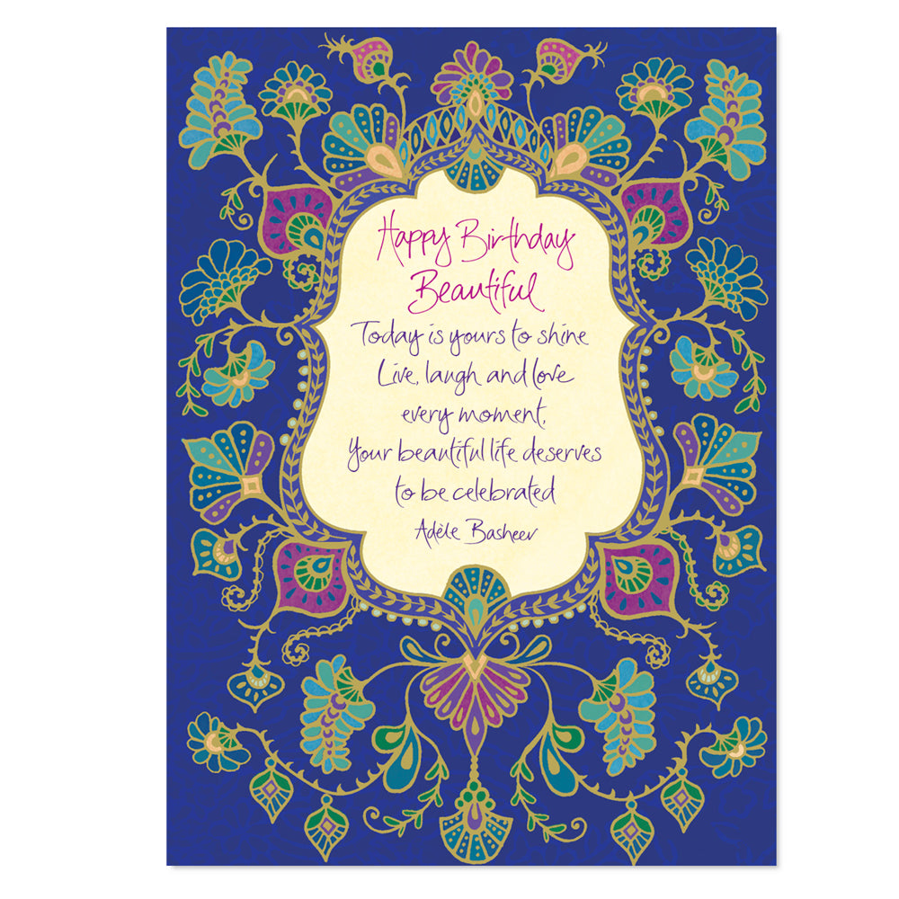 Intrinsic-Beautiful Birthday Greeting Card