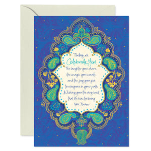Intrinsic blue and green Celebrate Birthday Greeting Card with inspirational quote